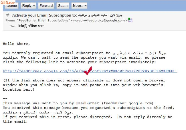 کلیک بر لینک ایمیل موفقیت