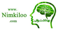 وبسایت سعید گل محمدی